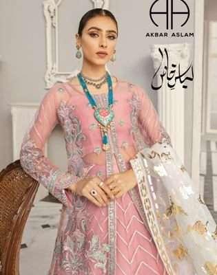 Akbar Aslam Libas-e-Khas Wedding Collection