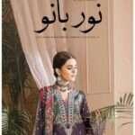 Anaya Noor Bano Cambric Collection