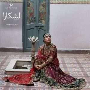 Rozina Munib Chiffon Collection 2021 Dresses Online Discount Code Non Repica
